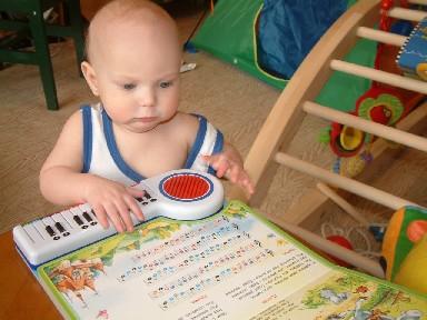 Малыш и Музыка — фото 1