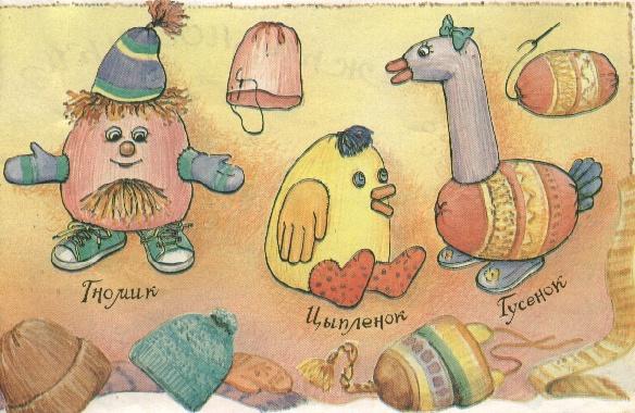http://www.danilova.ru/images/masterilki/igr_tkan/shapki_02.jpg